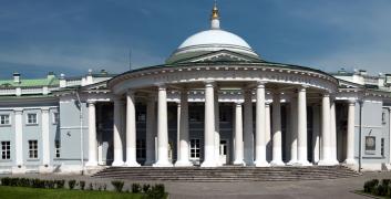 НИИ скорой помощи им. Склифософского г. Москва