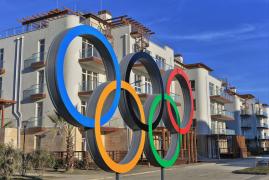Олимпийская Деревня г. Сочи