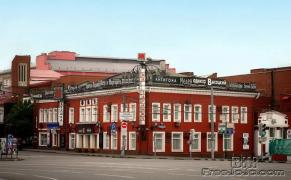 Театр на Таганке г. Москва