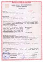 Сертификат Дверь EiW-60 с остеклением более 25%-1