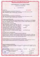 Сертификат Двери Ei-60-1