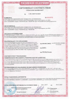 Сертификат Люки EiS-60
